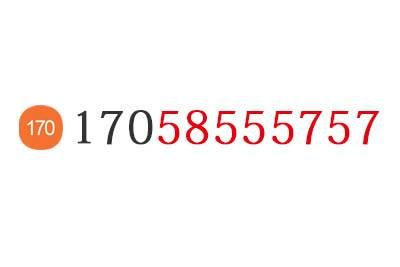 超低价竞拍17058555757