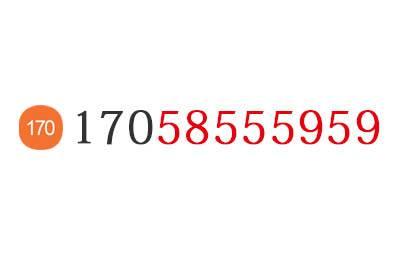 超低价竞拍17058555959