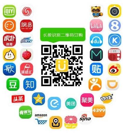 桂林联通沃易玩流量包 5元1个G.jpg