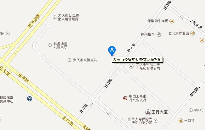 大庆机动车�y��9i!9�!_大庆车管所地址及电话-大庆新车上牌地址-大庆机动车