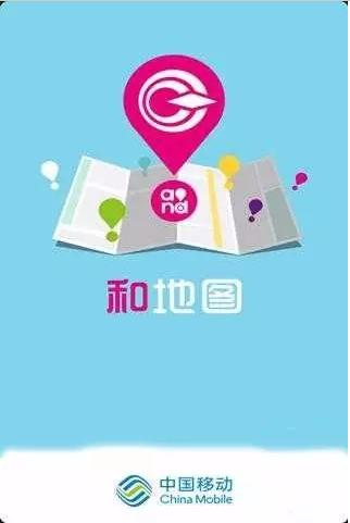 黄山移动:小长假福利,10块钱用1G流量!