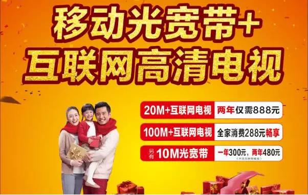 滁州移动:下个月你将拥有十天长假~
