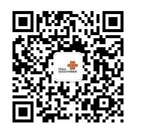 """龙岩联通:关注""""中国联通龙岩分公司""""微信,就送300M省内流量!"""