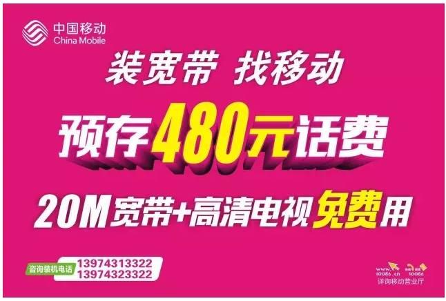 湘西联通:免费流量和话费的福音,移动微信大V申请已上线!