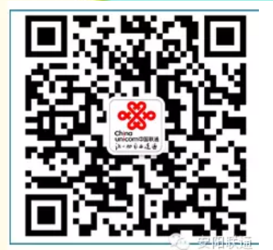 安阳联通:牡丹花友惠,邀好友,种牡丹,得500M免费流量!