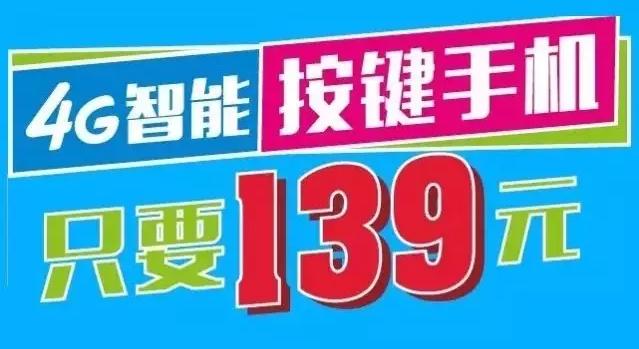 丽江移动:【100M全光宽带先行者】和家庭宽带套餐全新升级啦!