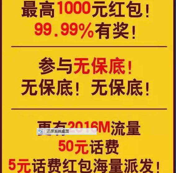 普洱移动:【五一 · 抢红包】最高1000元红包,99.99%中奖!等您来