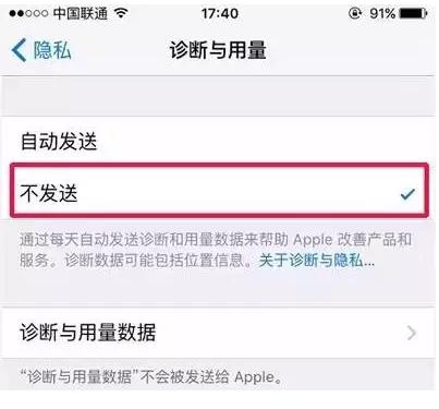 丽水移动:iPhone最烦人的6个功能,90%的人选择了关闭!