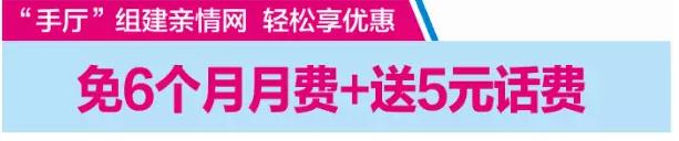 台州移动:您有机会获得15元话费奖励,请查收!
