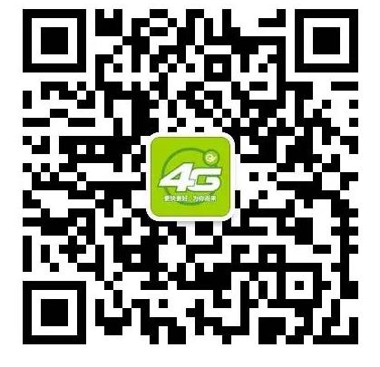 南平电信:【粉丝福利】900M流量免费大放送!!