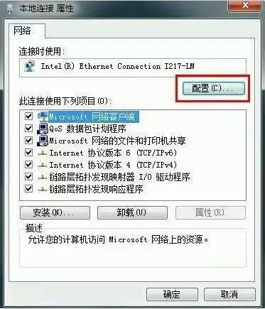 赣州电信:光纤升级后,网速反而变慢?