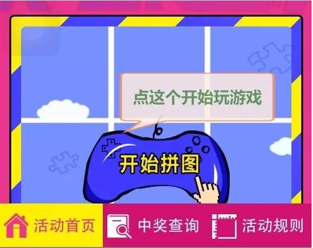 济源移动:【5.17专场】玩游戏,天天赚流量!