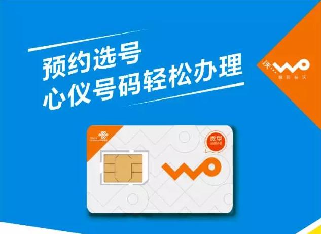 商丘联通:河南联通新产品体系上线,流量更多,速度更快,体验更好!