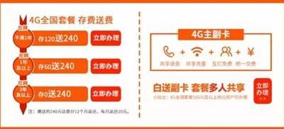 邵阳联通:抽手机、送流量、享折扣,优惠力度大惊喜!