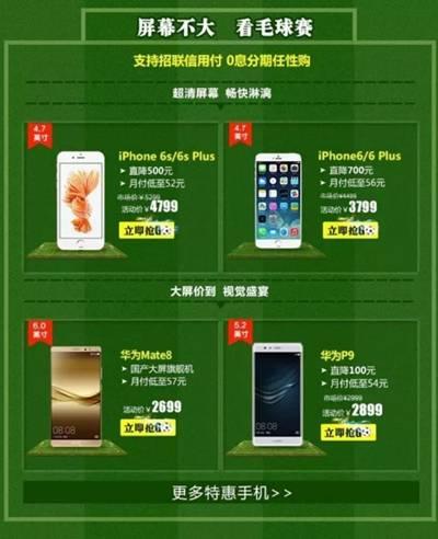 连云港联通:0元购机,送60GB流量...这波福利惠上瘾!