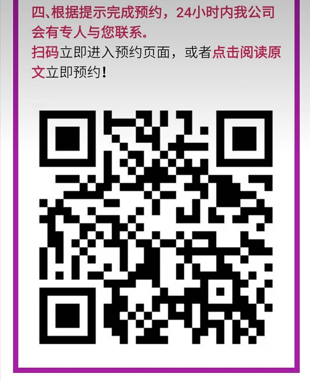 S61124-122207(1).jpg
