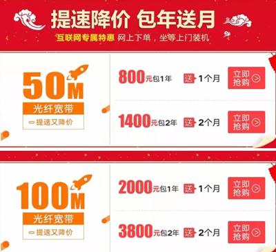 衡阳联通:您有一户便宜宽带尚未领取!