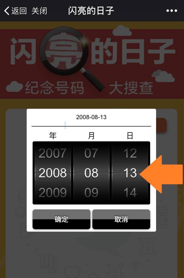 南京移动:生命中闪亮的日子,用移动号码来纪念 !3.jpg