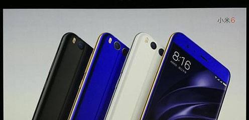 小米手机6来袭,售价2499元!2.jpeg