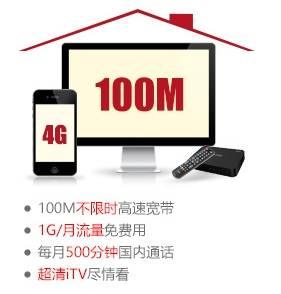 安徽蚌埠电信宽带 爱家129套餐111.jpg