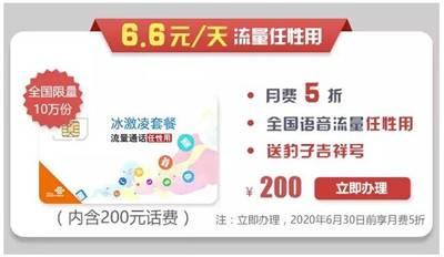 苏州联通 (6).jpg