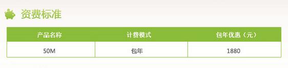 贵州 联通 宽带 50M.png