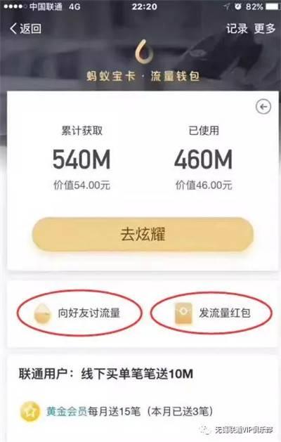 无锡联通 (3).jpg