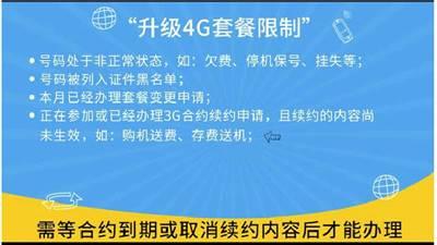 宁波联通 (3).jpg