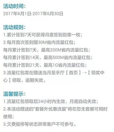 阜阳移动 (3).jpg