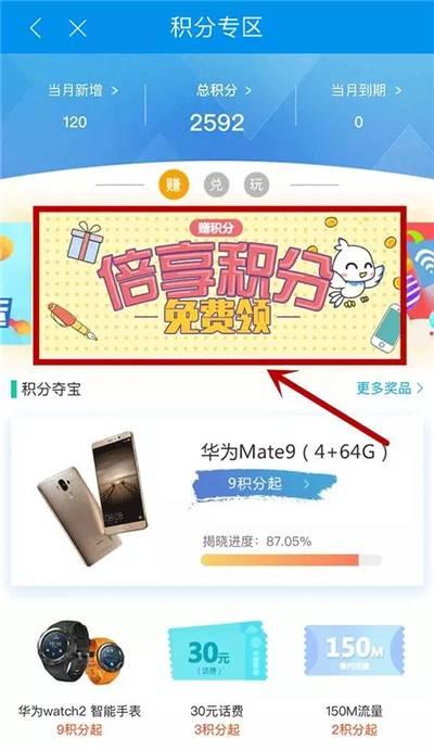 萍乡移动 (2).jpg