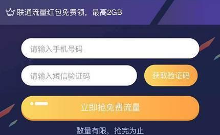 【领免费流量】送你喜马拉雅会员+最高2GB流量 (2).jpg