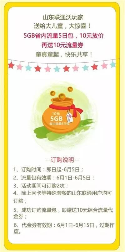 莱芜联通 (1).jpg