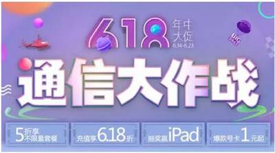 安阳联通 (5).jpg