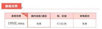 三门峡联通 (4).jpg