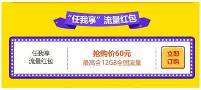 济源移动 (6).jpg