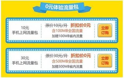 济源移动 (7).jpg