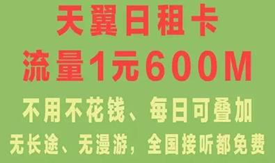 渭南电信.jpg