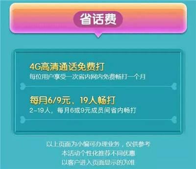 杭州移动 (3).jpg