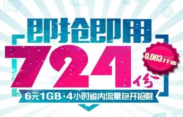 一起转!世锦赛孙杨夺冠!特别献礼1GB流量点赞 (3).jpg