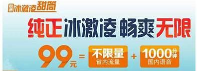 郑州联通.jpg