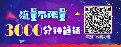 武汉联通.jpg