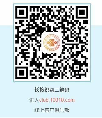 深圳联通.jpg