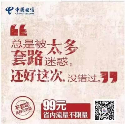 漯河电信 (7).jpg