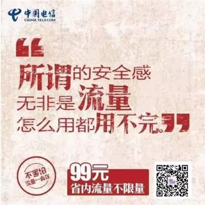 漯河电信 (8).jpg