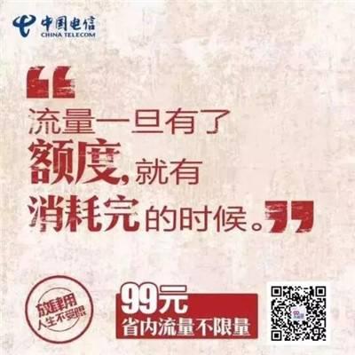 漯河电信 (9).jpg