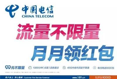 漯河电信 (10).jpg