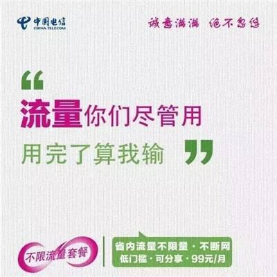 三门峡电信 (2).jpg