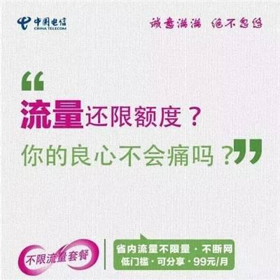 三门峡电信 (3).jpg