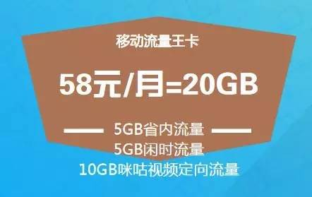 最高每月26GB,流量专属,省钱省心! (2).jpg