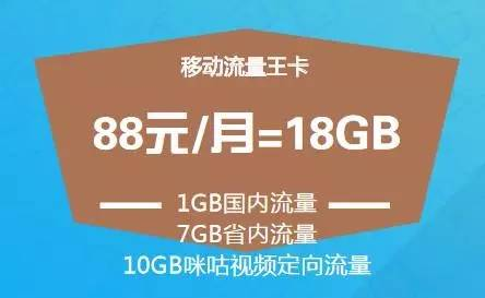 最高每月26GB,流量专属,省钱省心! (3).jpg
